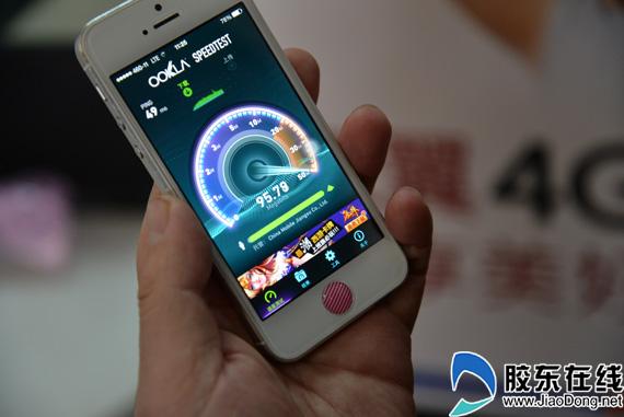 4g网速突然变慢ios_手机显示4g但网速很慢_钟