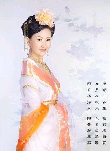 中国千年第一美女出炉