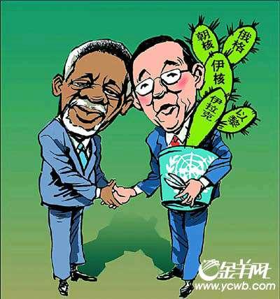 莱阳漫画家傅红革作品《移交》获中国新闻奖的劳动者漫画图片