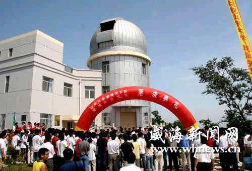 山东大学威海天文台暨威海市天文台6月9日正式落成并投入使用.天文图片