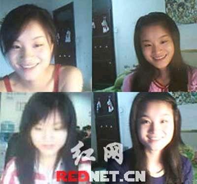女生卖身身在重庆父亲网上v女生称愿病重(图)男生美女掀裙子初中图片