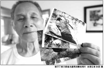 战友质疑黄继光遗照真实性 博物馆并未认定(图)