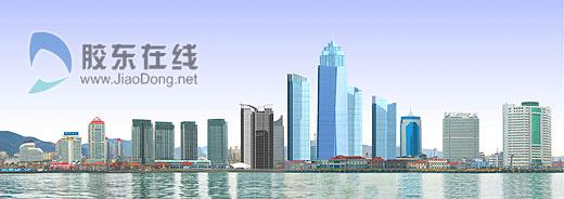 山东省国税局_271.8米的世茂大厦将成山东省最高建筑(图)-规划-新闻中心