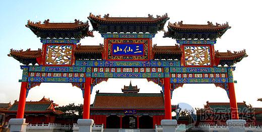 蓬莱仙山写真系列