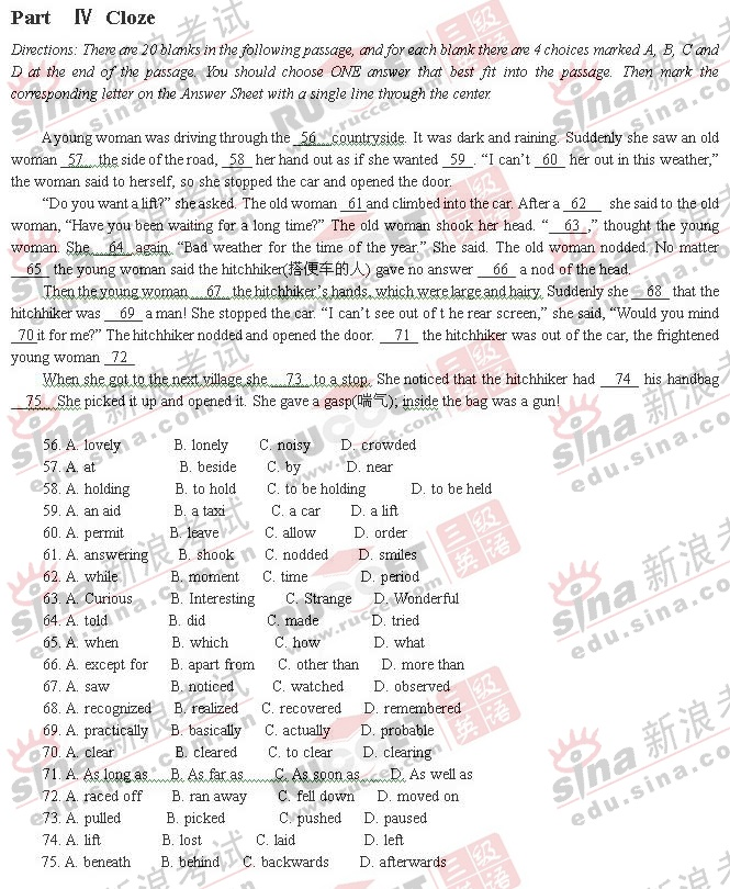 2008北京地区成人本科学士学位英语统一考试