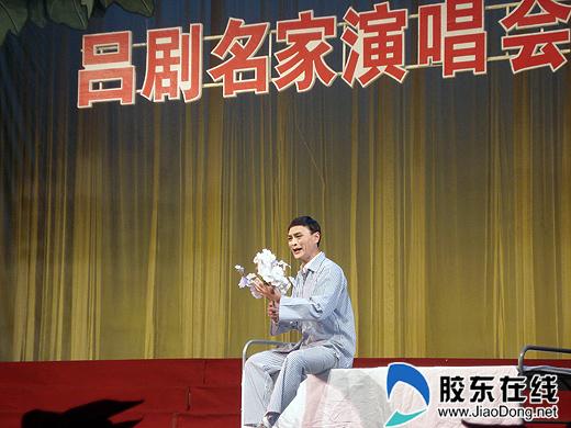 滨州市吕剧团国家一级演员荆延国演唱《梨花雨》