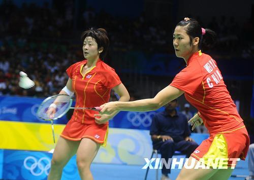 魏轶力/张亚雯夺得奥运会羽毛球女双铜牌