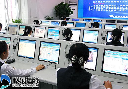 南京人口管理干部学院_市人口综合管理系统
