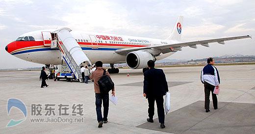 南阳到郑州飞机