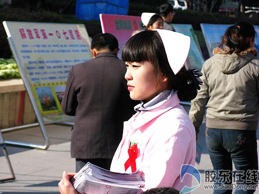 烟台市举行艾滋病预防及普及知识宣传活动(图