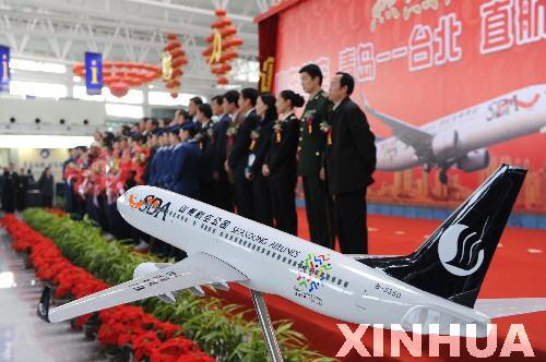 正文      12月26日,75岁的段福珍老人在青岛流亭国际机场候机厅等候