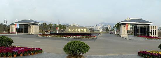 南京审计学院2009年度诚聘--试场
