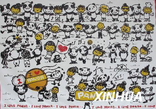 台北市立动物园内张贴的熊猫宣传海报.新华社记者王妍摄