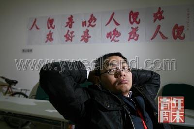 今年1月在《青年周末》记者镜头前疲惫尽显的老孟图片