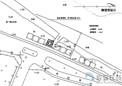 第一海水浴场了望塔平面图