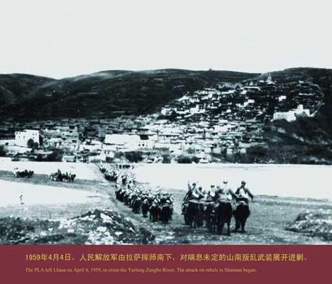 """接力传承""""老西藏精神""""在实践创新中发展升华-西藏-新闻中心"""