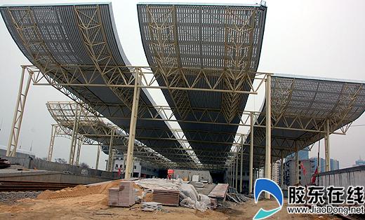 烟台新火车站 现代客运标志性建筑正在崛起(图)