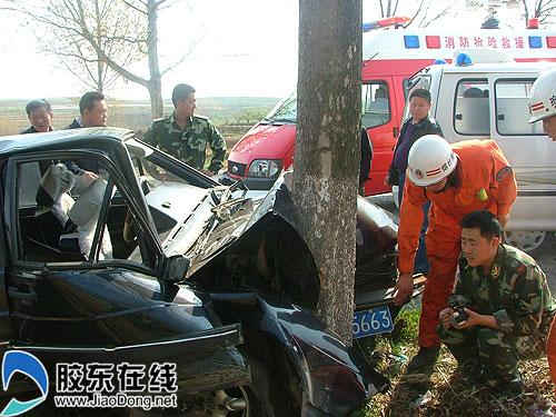 开车把护栏撞了,单车事故,报交警了,也报保险了,行驶证... 法律快车
