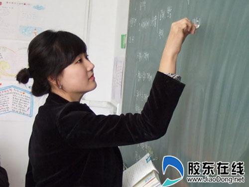 在烟台的韩国美女老师图