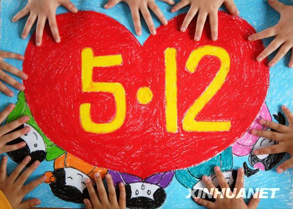 """小朋友们制作""""爱心画"""",折叠千纸鹤,表达对灾区人民的美好祝福."""