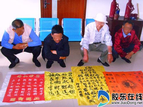 日上午,海阳市公安局东村派出所民警接群众举报:在城区海政路金海图片