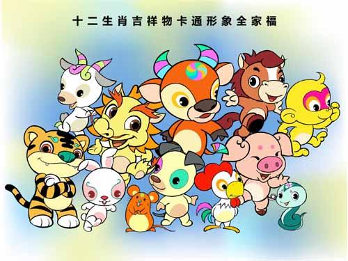 节日春节的吉祥物