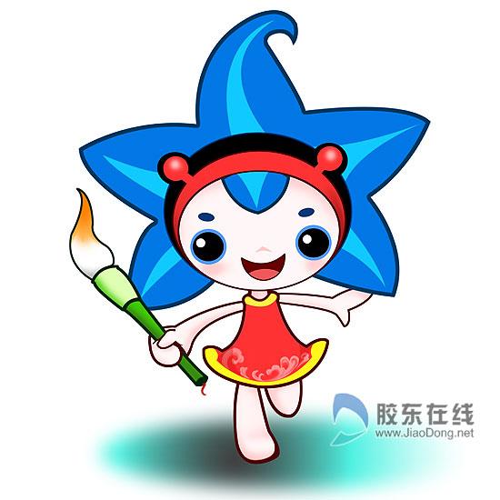 本届动漫艺术节吉祥物--海妞