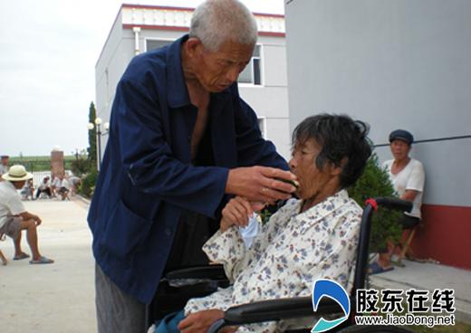 老年人不讨嫌的10个切记【转抄】 - 老来乐 - 老来乐休闲居