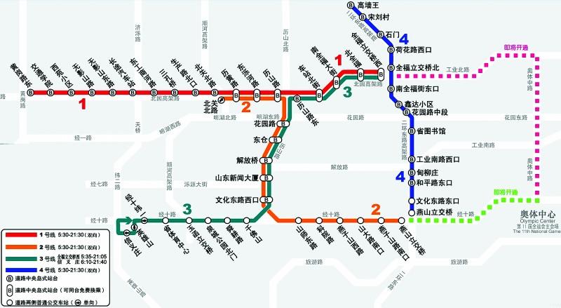 南将成全国首个BRT联网市图片