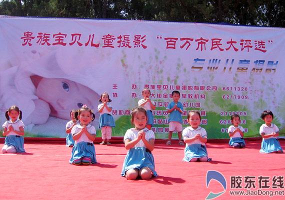 幼儿园手语队形图片