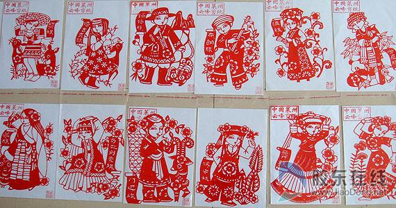 剪纸五十六个民族-陈淑香剪纸 56个民族 向国庆献礼