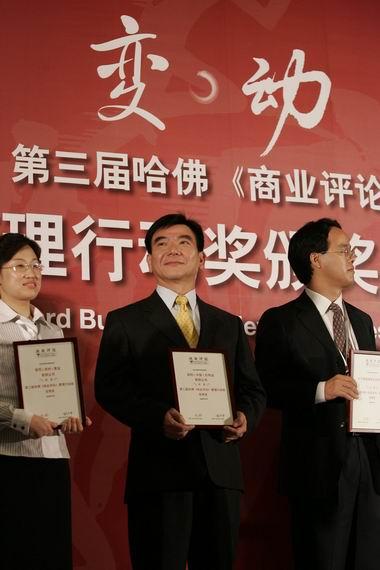 """安利(中国)培训中心就是实践""""知识安利""""的重要平台,是创建学习型组织"""