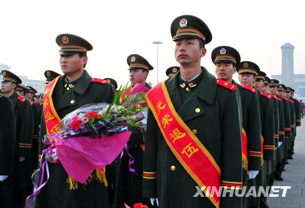 11月23日,武警天安门警卫支队国旗护卫队的复退老兵参加向国旗敬礼