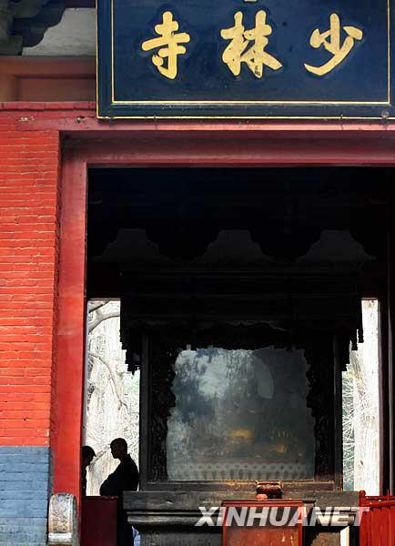 少林寺方丈认为取消寺院门票是早晚的事(图) - 星期天 - 我的博客