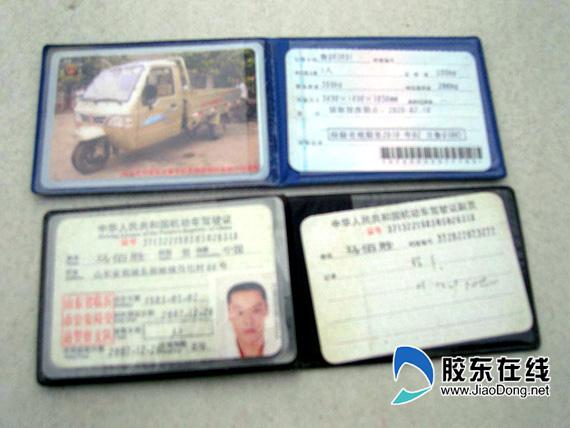 补驾驶证需要多少钱_