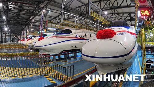 广州到阜阳的飞机