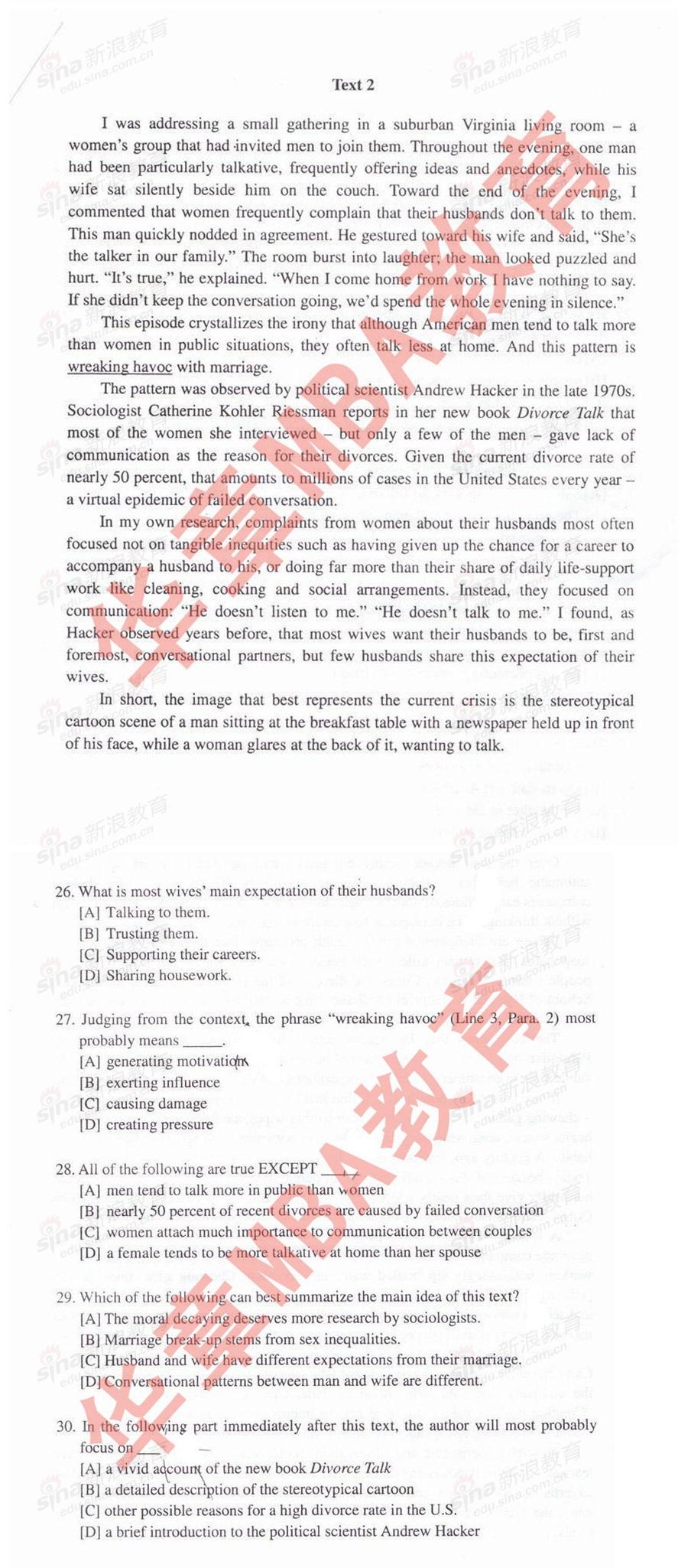 2010年考研英语试题及参考答案