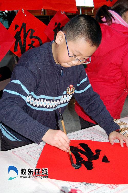 儿童春节剪纸步骤图解