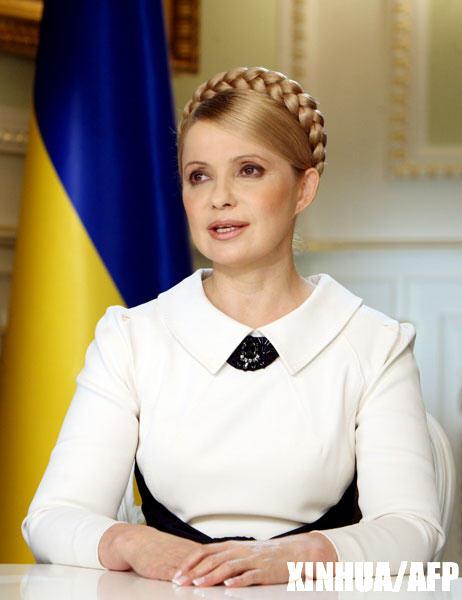 2月13日晚,乌克兰现任总理,总统候选人尤利娅·季莫申科在乌克兰
