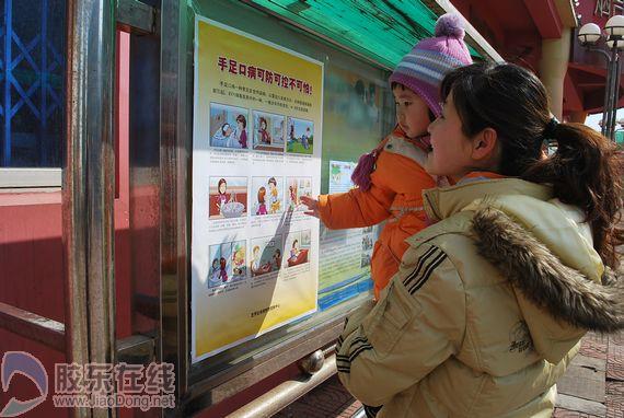 五步洗手法图片; 幼儿园五步洗手法预防手足口病;