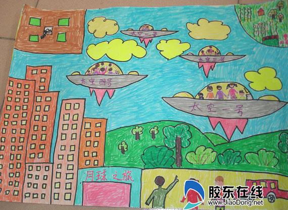 胶东在线网4月2日讯(通讯员 义波 换娜)3月29日初家中学组织学生参加了莱山区举办的科学幻想画选拔赛。以此培养学生的创新精神和实践能力,提高学生的艺术素养和审美情趣,促进德、智、体、美、劳全面发展。   小画家们纷纷行动起来,用画笔描绘心中的科幻世界以及对未来世界的向往和憧憬。经过初评,选出参赛作品二十余幅,其中不乏精品之作,充分展现出他们对未来科学发展的畅想和展望。   通过本次比赛,极大地激发了学生们的创作热情,锻炼和提高了他们的艺术素养和情趣,为进一步丰富校园文化生活增添了亮丽的色彩。