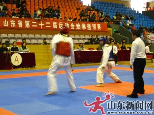 第22届省运跆拳道预赛在淄博体育馆开打花样滑冰四周跳英语图片