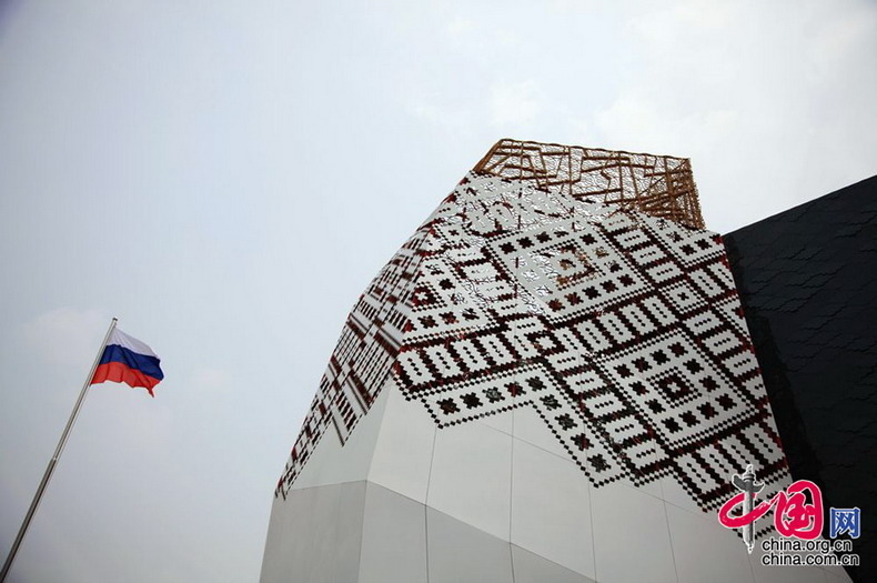 中国2010年上海世博会俄罗斯国家馆