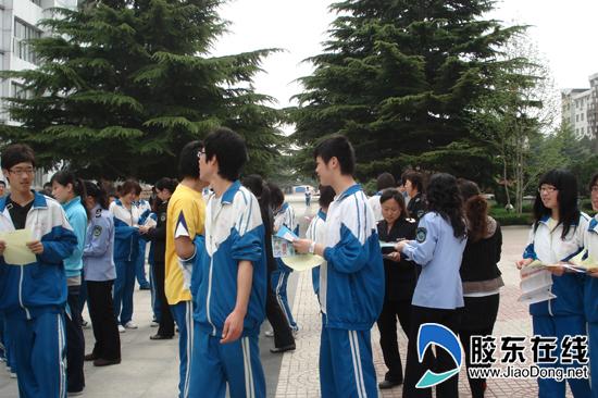 龙口疾控青年志愿者在行动