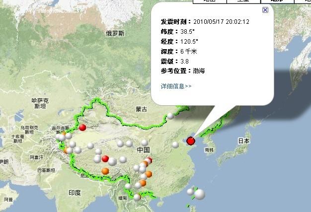 5度,北纬38.46度)发生m3.8级地震.