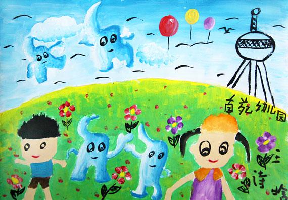 幼儿地球简笔画彩色
