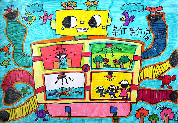 """迎世博""""儿童创意绘画比赛""""首批作品亮相(图)"""
