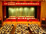 亚沙会市场开发权让渡权协议签约