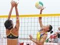 """2009""""招虎山杯""""全国沙滩排球巡回赛"""