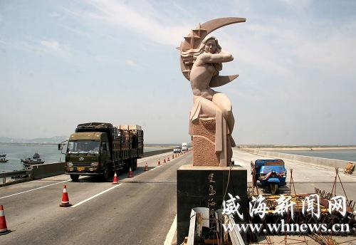 双岛海湾大桥将封闭施工